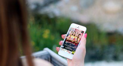 ASPTT Albi (marketing mobile)